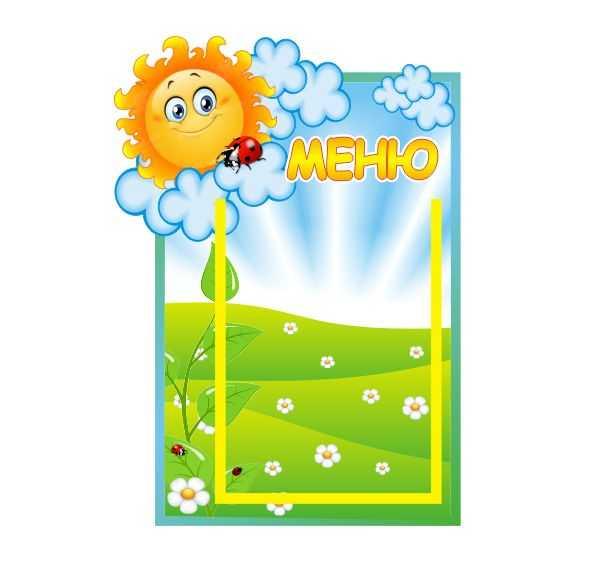 Аппликация пасхальная открытка средняя группа рубежом питбули