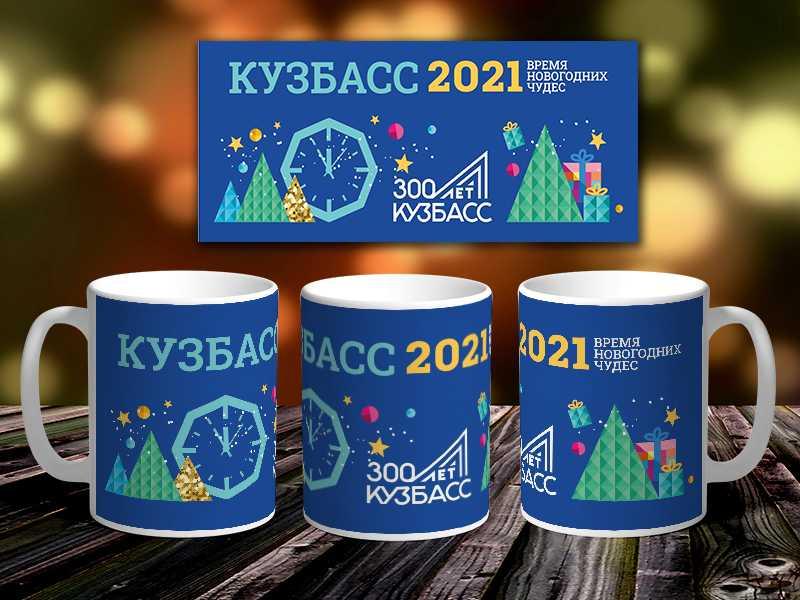 RGM kruzhki кузбасс 2021