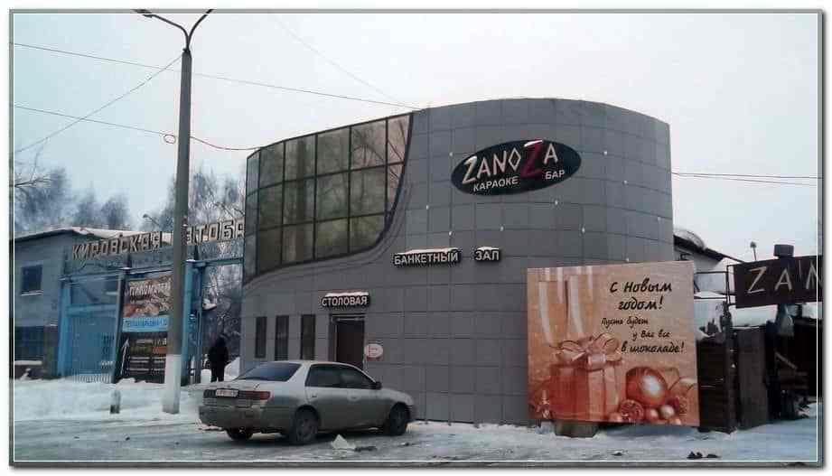 Вывески в Кемерово.